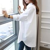 長袖女襯衫中長款疊穿內搭打底大碼白襯衫休閒襯衣【聚物優品】