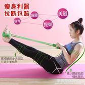 拉力器 練臂肌男士女子家用乳膠擴胸彈力繩八字拉力繩健身器材