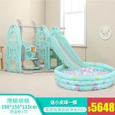 兒童溜滑梯 兒童滑滑梯室內家用多功能滑梯秋千組合小型游樂園玩具加厚【父親節秒殺】