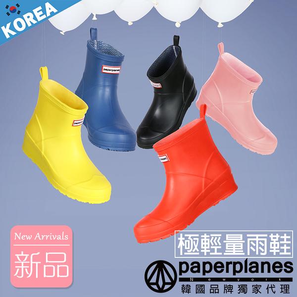 PAPERPLANES 紙飛機 韓國空運 輕量新素材 一體成型 亮彩多色 厚底短筒雨鞋【B7901400】10色