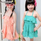 露背綁帶洋裝 夏日 海灘 女童 連身裙 連衣裙 洋裙 吊帶裙 Augelute 42141