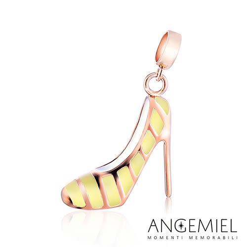 Angemiel安婕米 925純銀珠飾  Dream童話系列 時髦高跟鞋(鵝黃) 吊飾