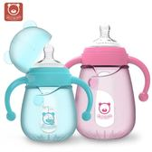 嬰兒玻璃奶瓶耐摔防摔硅膠套寬口徑帶手柄