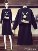 大碼套裝大碼女裝胖妹妹冬兔子上衣減齡顯瘦遮胯裙子洋氣時尚兩件套裝 麥吉良品YYS