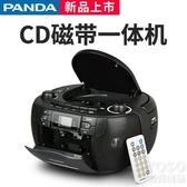CD錄音機 CD107磁帶CD一體播放機錄音機可放光碟多功能學生復讀機磁帶機英語學習 快速出貨YJT