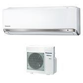 國際 Panasonic 18-20坪頂級冷專變頻分離式冷氣 CS-RX125GA2  CU-RX125GCA2