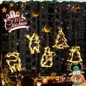 聖誕節裝飾品場景房間布置店鋪櫥窗小掛飾聖誕樹掛件裝扮【倪醬小鋪】