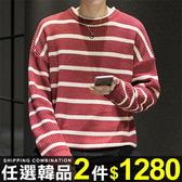 任選2件1280毛衣港風寬鬆休閒韓版潮流長袖毛衣【08B-B1966】