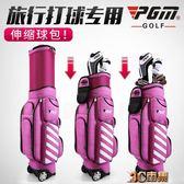 PGM 高爾夫球包 女士伸縮球包 多功能航空托運球包 igo免運