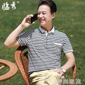 中年男士短袖T恤新款商務休閒絲光棉40-50歲半袖爸爸裝 居家物語