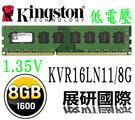Kingston DDR3 1600 1...