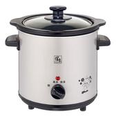 鍋寶3.5L養生陶瓷燉鍋 SE-3050-D