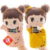 卡通動物手偶毛絨玩具兒童玩偶親子益智互動玩具手套娃娃  麥琪精品屋