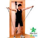 Fun sport 大掌門樂馴繩-彈力繩/阻力繩/拉力器/肌力訓練/Door Gym