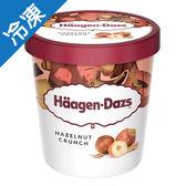 哈根達斯脆榛果冰淇淋品脫473ML【愛買冷凍】