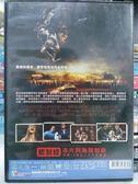 挖寶二手片-F16-053-正版DVD*韓片【狼少年:不朽的愛】-朴寶英*宋仲基*柳演錫*劉彥碩