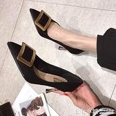 氣質百搭女鞋2021新款秋鞋韓版網紅方扣尖頭高跟鞋細跟淺口單鞋潮
