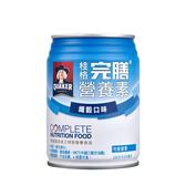 桂格完膳營養素24入(纖穀口味)-箱購-箱購