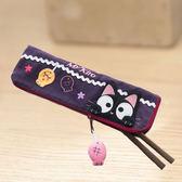 Kiro貓‧小黑貓 造型 外出必備 雙人環保筷套/筆袋【222680】