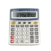 計算器語音辦公財務會計專用大屏幕水晶大按鍵計算機