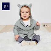Gap男女嬰兒 純棉長袖連帽針織開襟衫 兒童毛衣寶寶上衣 215587-淺灰