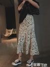 魚尾裙 赫本風豹紋波點魚尾裙半身裙2021夏季新款中長款女顯瘦遮胯高腰 【99免運】