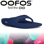 【OOFOS 美國 男款 夾腳舒壓健康拖鞋 深藍】M1000/人體工學/舒壓拖鞋/夾腳拖鞋