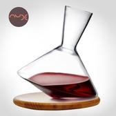 調酒器 創意平衡Nude進口水晶玻璃紅酒醒酒器套裝 家用北歐個性分酒器壺   汪喵百貨