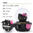 讚爾藝術 JARLL~Hello Kitty45週年 惡魔甜心 水晶球擺飾(KT18121) 三麗鷗 KT系列