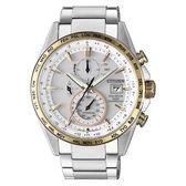CITIZEN 星辰GENT'S 霸氣品味電波計時鈦金時尚腕錶-銀白x金 AT8156-87A