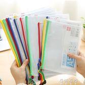 文件袋 辦公用品拉鍊袋A4學生文具文件袋文具袋子耐用拉鍊收納夾套裝透明防水 蓓娜衣都