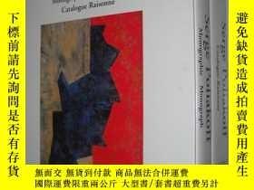 二手書博民逛書店Serge罕見Poliakoff: Catalogue Rais