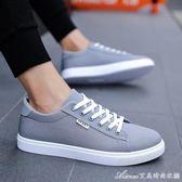 秋季新款男鞋子潮流小白鞋男韓版男士休閒鞋百搭帆布鞋男學生板鞋 艾美時尚衣櫥
