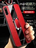 三星A70手機殼A60元氣版玻璃A40s保護皮套SM一A7050全包防摔galaxy  夏季新品