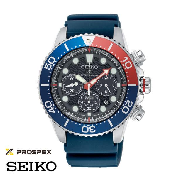 SEIKO PROSPEX 太陽能水鬼可樂圈紅藍框三眼膠帶潛水錶 43mm SSC663P1 V175-0AD0X 公司貨 | 名人鐘錶