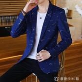 新款西服男休閒韓版帥氣潮流修身小西裝外套發型師薄款單上衣 創時代3c館