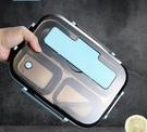 便當盒 學生午餐保溫飯盒不銹鋼便當分格型上班族便攜食堂打飯高中帶餐具