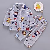 秋冬季兒童法蘭絨睡衣套裝男童女童加厚款珊瑚絨小孩子寶寶家居服
