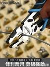 工具鉗多功能萬用電工專用工具德國進口鋼絲鉗萬能工業級鉗子大號 晶彩 99免運