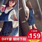 牛仔裙 吊帶裙 休閒百搭雙口袋牛仔吊帶裙(深藍)【DIFF】
