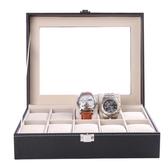 手錶收納盒 皮質首飾盒六位收納盒 手錶箱 pu手錶展示盒 手錶禮盒包裝盒-凡屋