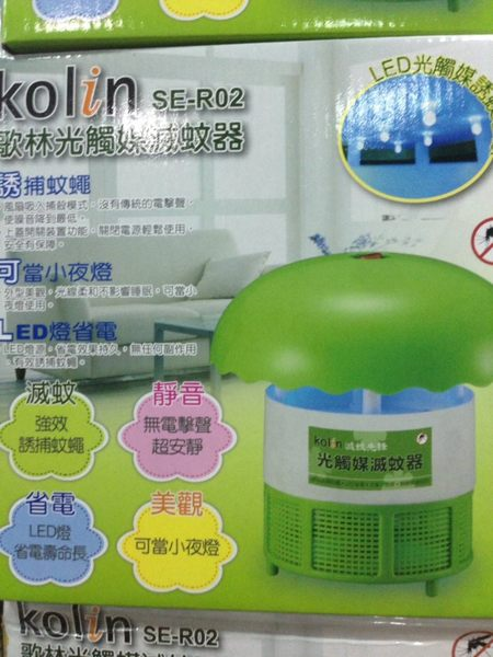 【YourShop】Kolin歌林 光觸媒滅蚊器 SE-R02