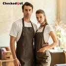 圍裙 定制LOGO工作服廚房做飯圍腰男女家用餐廳咖啡店美甲圍裙時尚-三山一舍