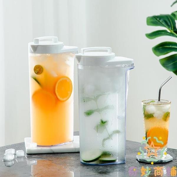 家用涼白開水杯涼水冷水壺大容量塑料耐高溫非玻璃【奇妙商鋪】
