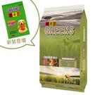【葛莉思】犬食-雞肉大餐15kg...