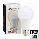 2件超值組美克斯UNIMAX LED燈泡-黃光(10W)【愛買】