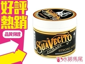 Suavecito Pomade Strong Hold 骷髏頭 強力款 油頭 水洗式 髮油 113G◐香水綁馬尾◐