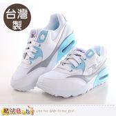 女鞋 台灣製氣墊復古慢跑鞋 魔法Baby