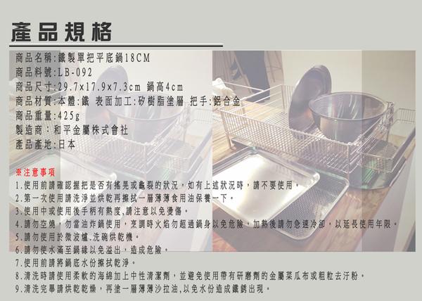 製 鐵 日本