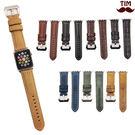 Apple watch 復古皮革錶帶 i...